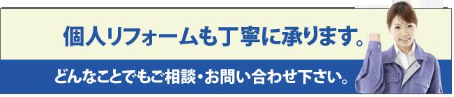 jiko_link